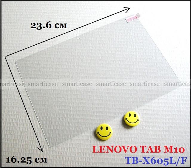 на весь экран защитное стекло lenovo tab m10 x605l x605f