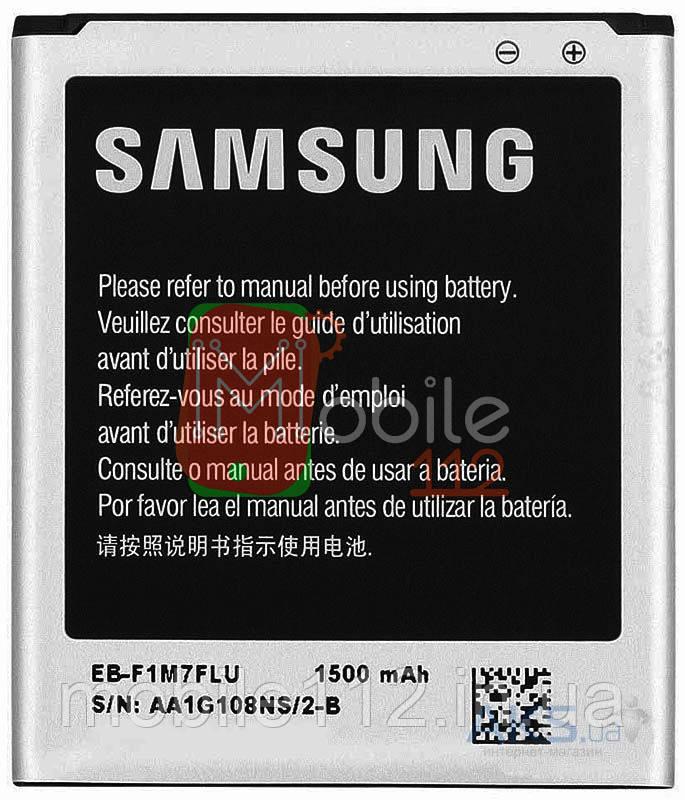 Аккумулятор (АКБ Батарея) Samsung EB-F1M7FLU (i8160 i8190 i8200 S7560 S7562 S7572 S7582 S7898i), 1500 mAh