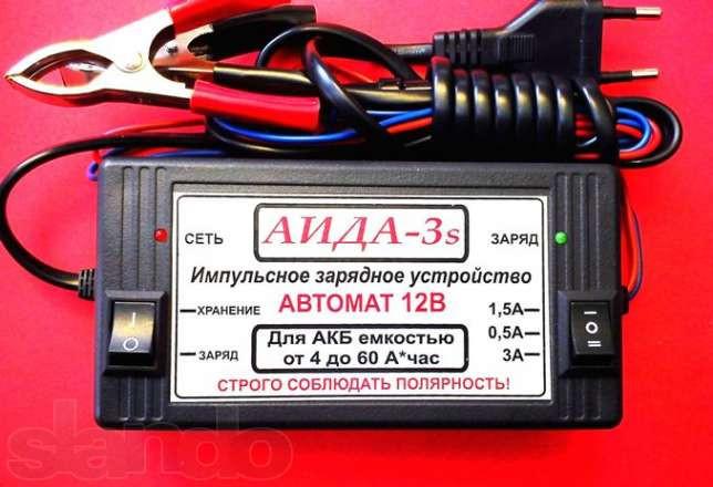 Аїда 3s: зарядний пристрій для авто акумуляторів 4-55 Ач