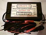 Аїда 3s: зарядний пристрій для авто акумуляторів 4-55 Ач, фото 2