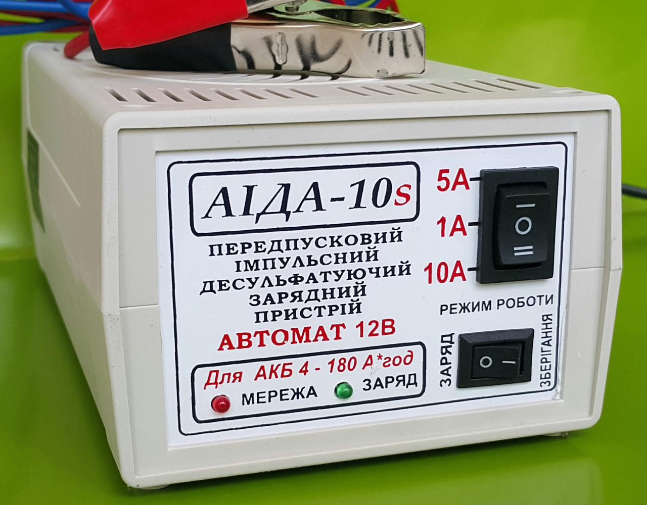 Аида 10s (super): зарядное устройство для авто аккумуляторов 4-180 Ач