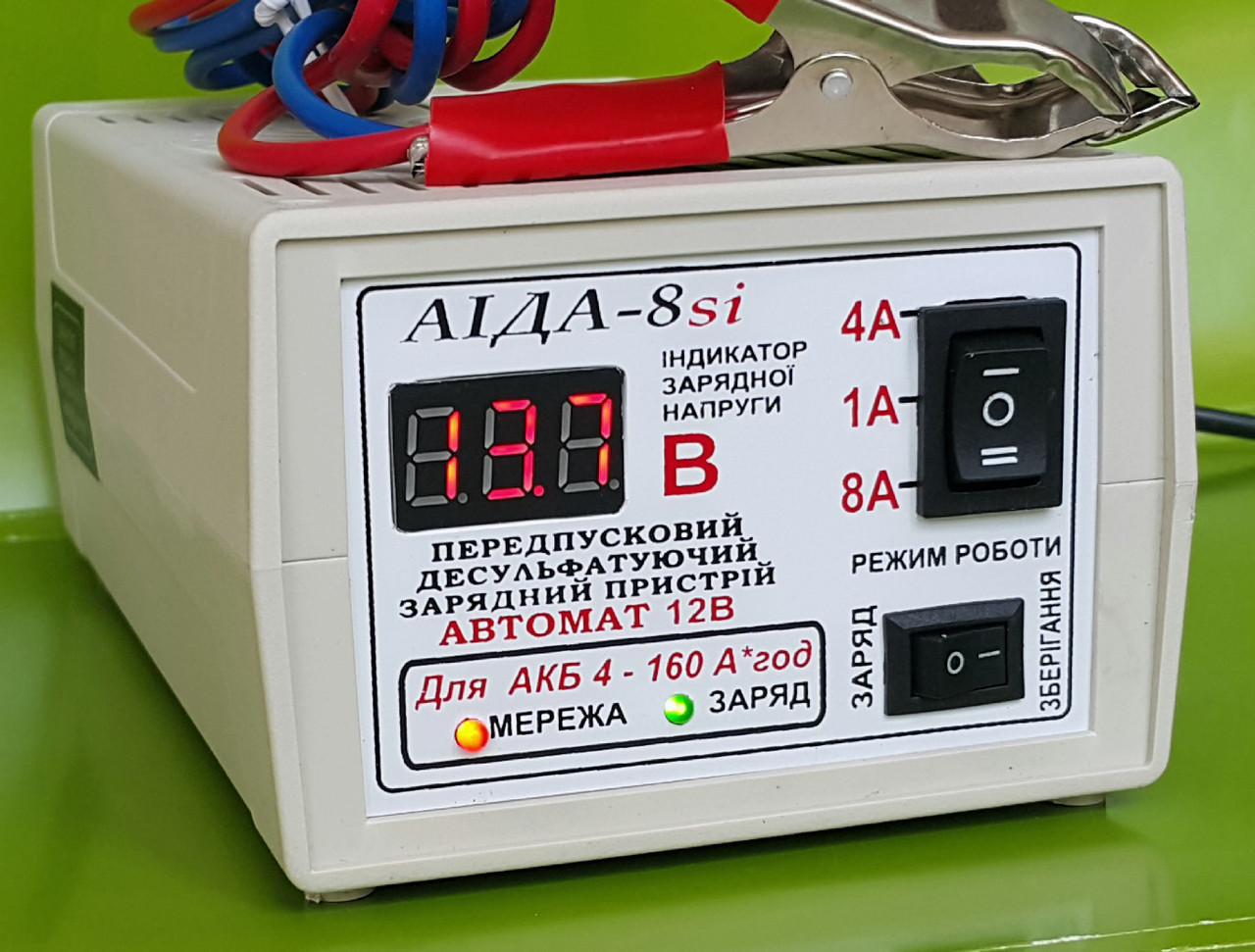 Аїда 8si: зарядний пристрій для кислотних і гелевих АКБ 4-160 Ач