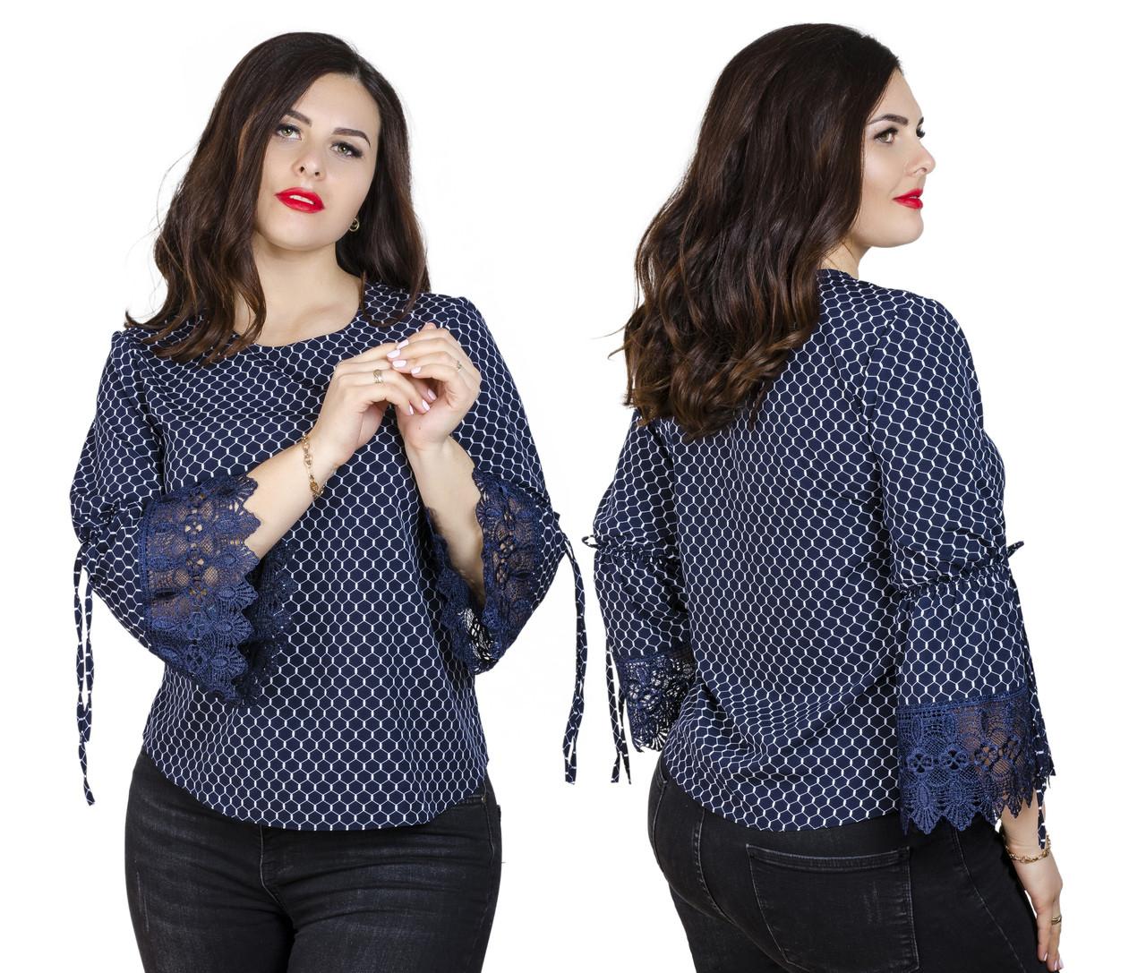 Большого размера блузка с кружевом 52-56 (в расцветках)