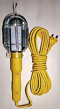 Переноска светильник на светодиодах