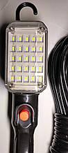 Переноска светильник на светодиодах черная