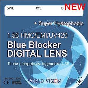 Линзы Vision BLUE BLOCKER 1,56 HMC+EMI+UV400+EP