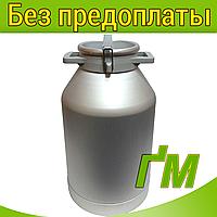 Бидон для хранения алюминиевый 10л