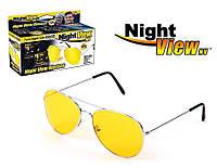 Очки авиаторы Night View Glasses Антибликовые для водителей от слепящих фар