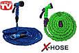 Садовый шланг для полива Xhose 52.5 Метра 175FT с распылителем X-Hose 52.5м, фото 2