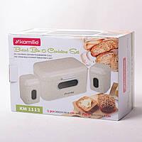 Хлебница 30*19.5*14см +подарок силиконовая форма для кекса