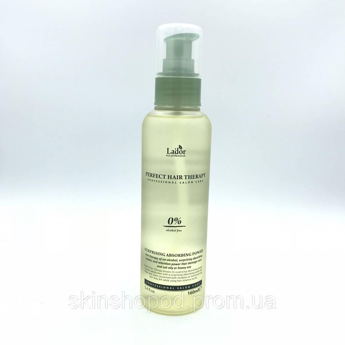 Восстанавливающая, лечащая сыворотка для волос с протеинами шелка и аргановым маслом LADOR Perfect Hair Therapy - 160 мл