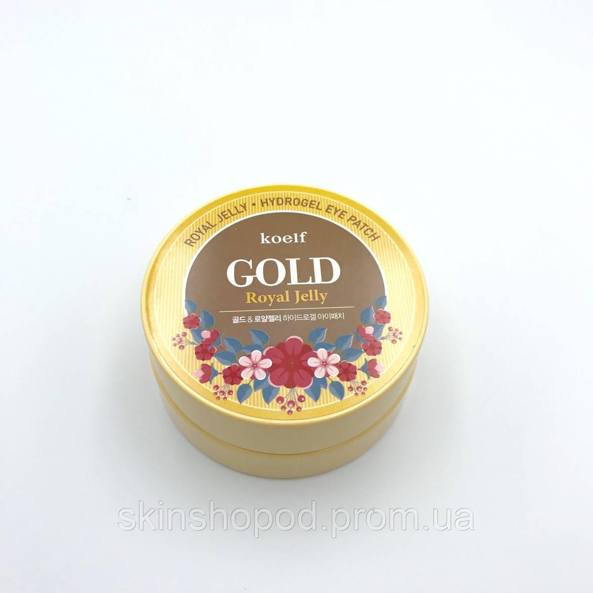 Многофункциональные патчи с коллоидным золотом и маточным молочком Koelf Gold Royal Jelly Eye Patch - 60 шт