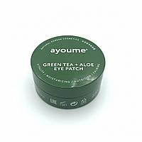 Патчи против отечности век увлажняющие Ayoume GREEN TEA+ALOE EYE PATCH - 60 шт.