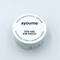Антивозрастные патчи для глаз со змеиным пептидом Ayoume SYN-AKE EYE PATCH - 60 шт.
