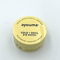 Патчи для глаз с золотом и улиткой Ayoume GOLD+SNAIL EYE PATCH - 60 шт.
