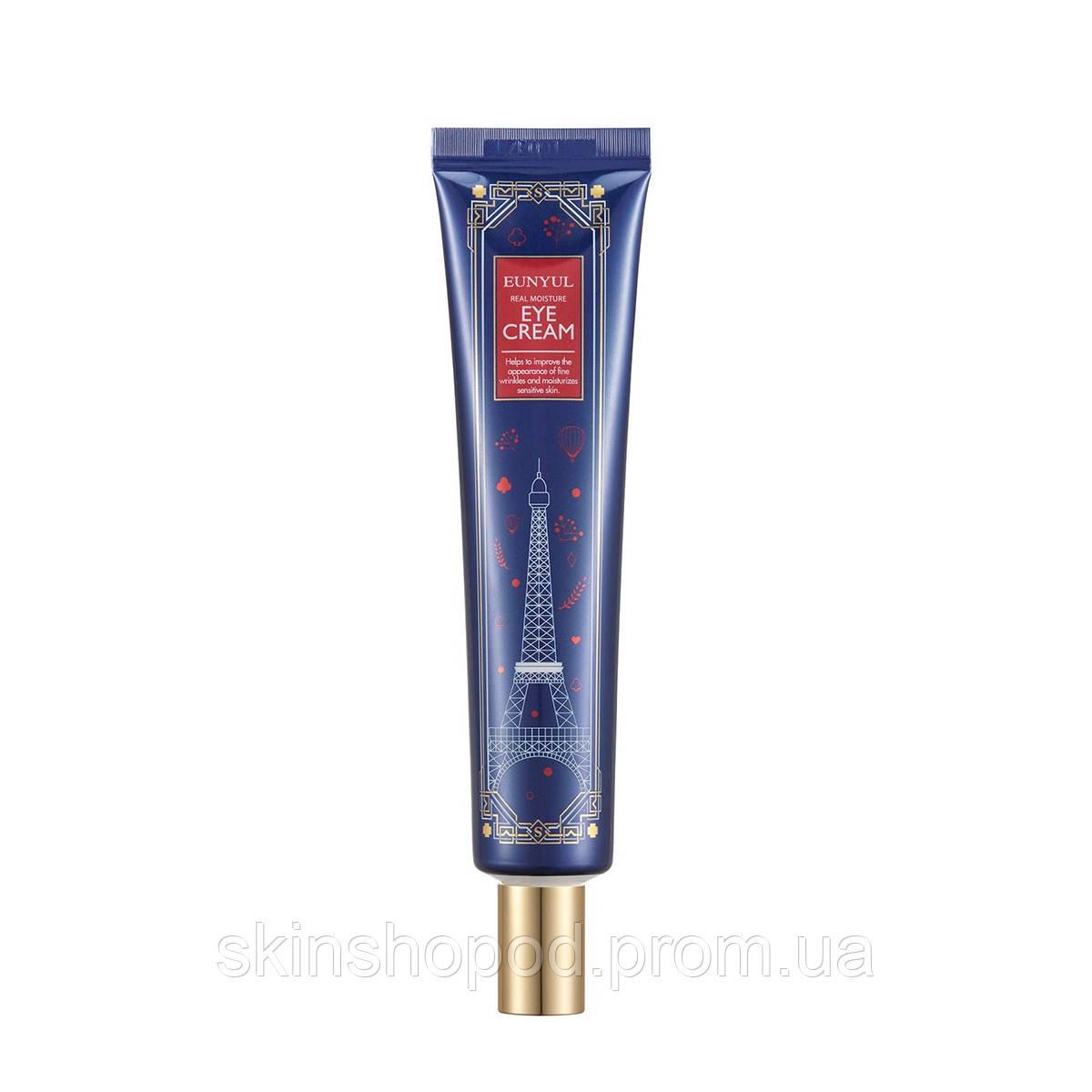 Крем для век с гиалуроновой кислотой максимально увлажняющий EUNYUL Real Moisture Eye Cream - 30 мл