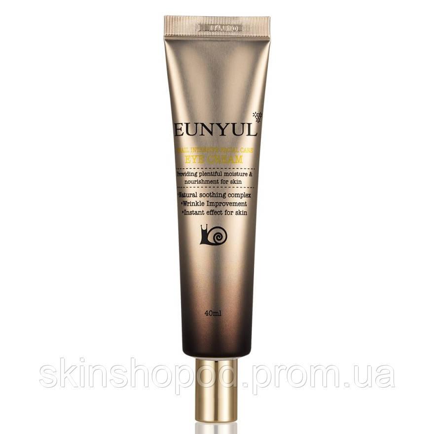 Крем для век улиточный EUNYUL Snail Intensive Facial Care Eye Cream - 40 мл