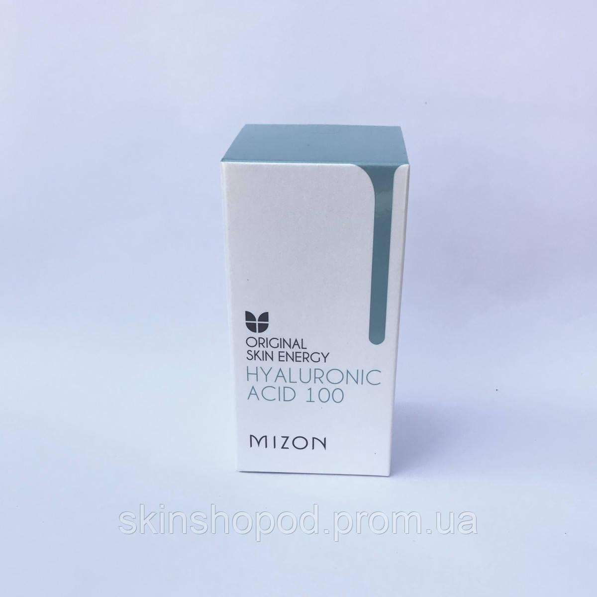 Сыворотка гиалуроновой кислоты MIZON HYALURONIC ACID 100 - 30 мл