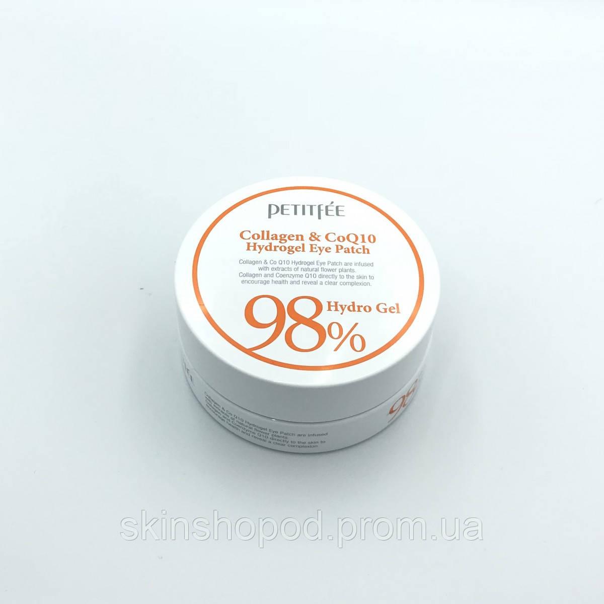 Патчи под глаза с коллагеном и коэнзимом Q10 Collagen & Q10 Hydrogel Eye Patch Petitfee - 60 шт