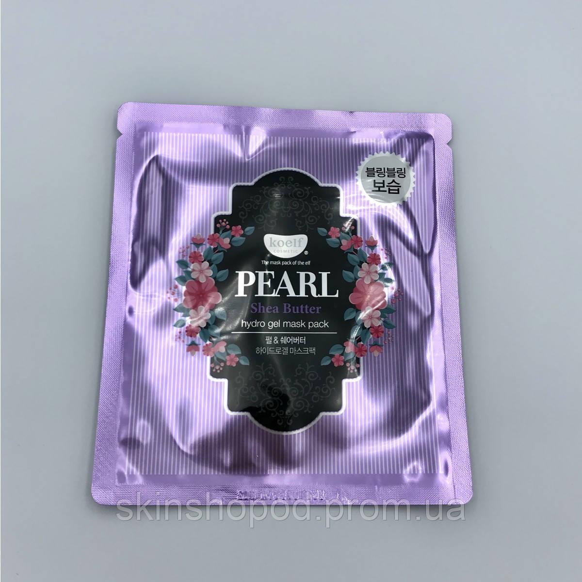 Гидрогелевая маска с маслом ши и жемчугом Koelf Hydrogel Mask Pack Pearl & Shea Butter - 30 г
