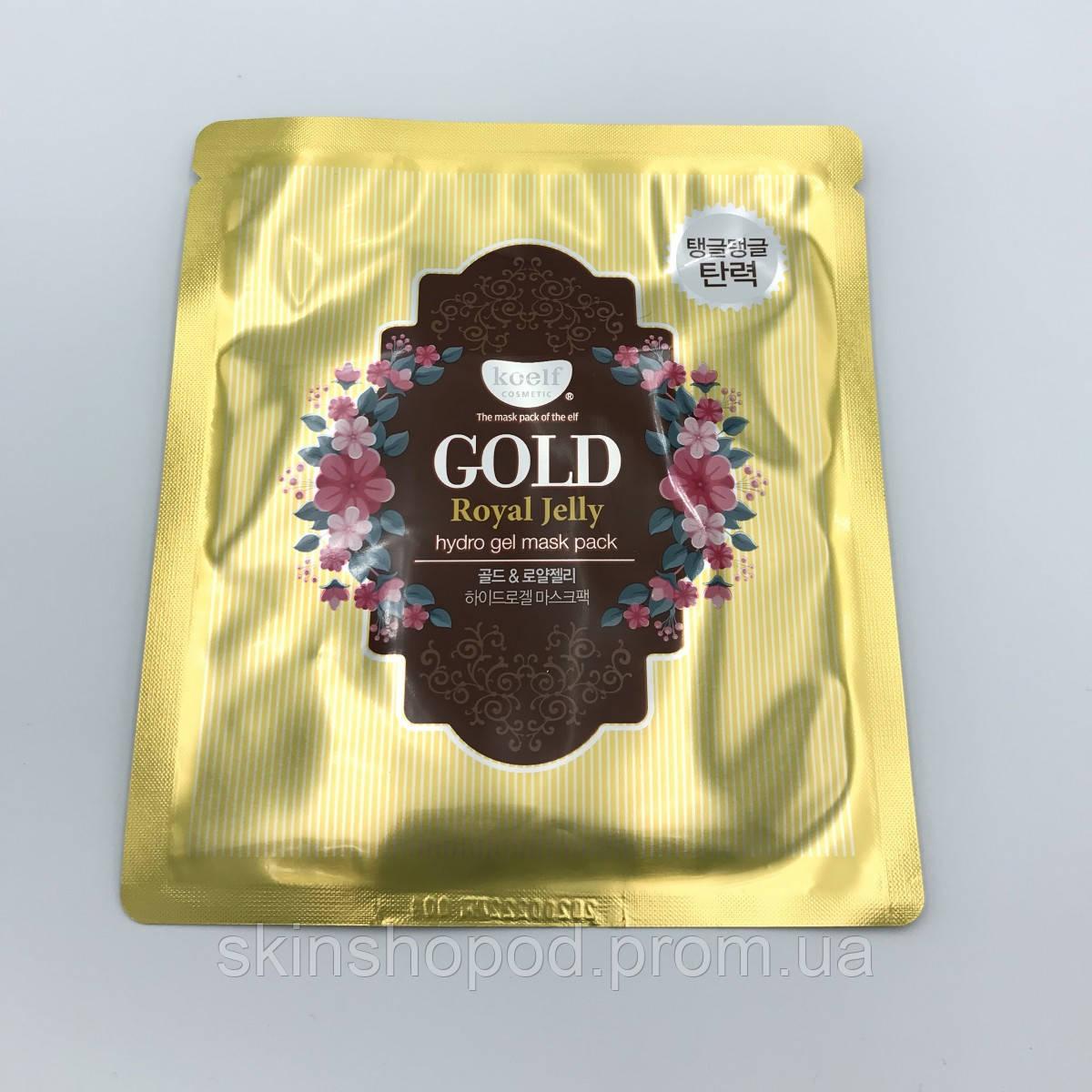 Гидрогелевая маска с маточным молочком и золотом Koelf Hydrogel Mask Pack Gold & Royal Jelly - 30 г