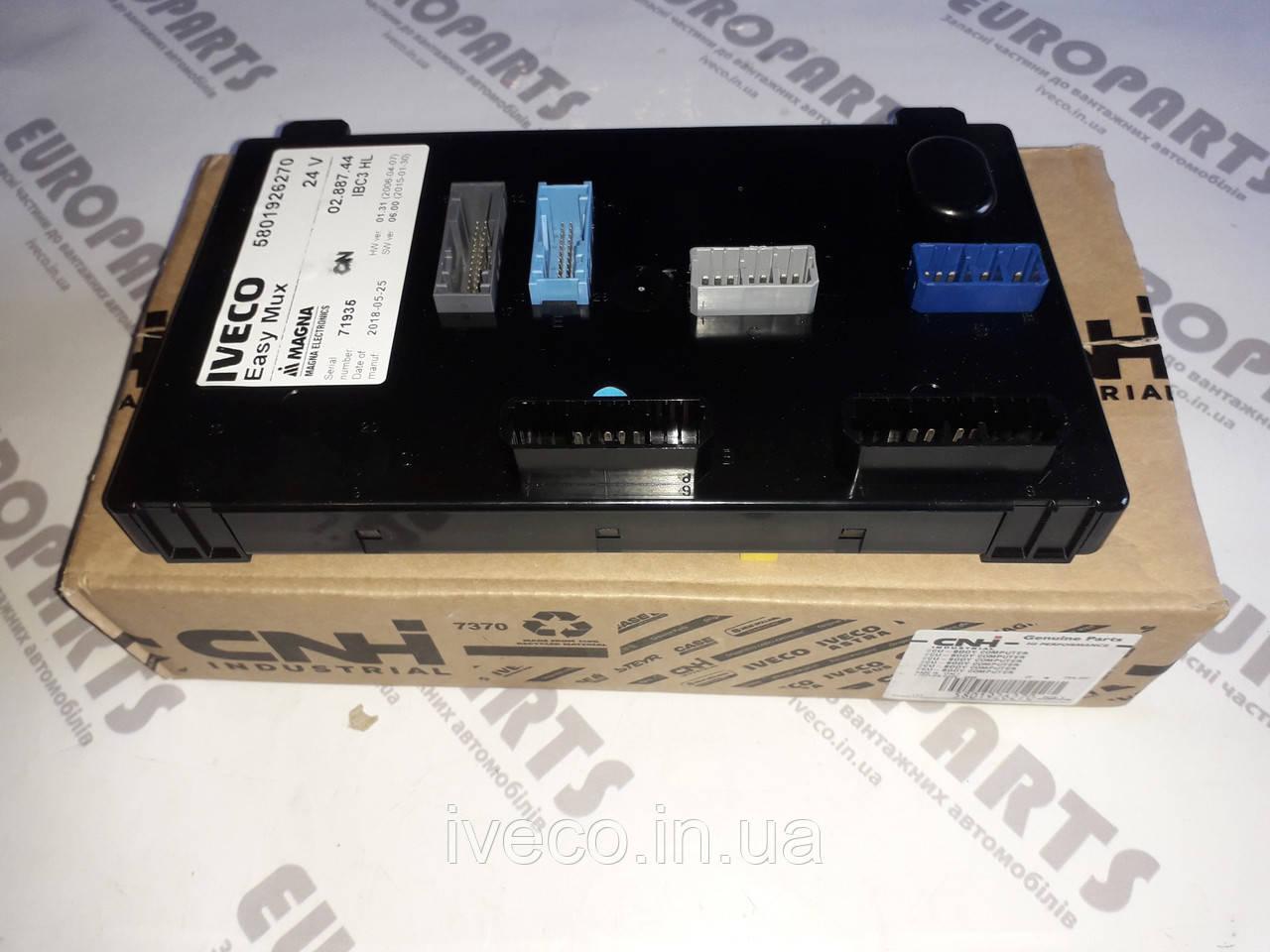 Блок управления Боди компьютер ECU BODY COMPUTER Iveco Trakker Stralis Ивеко 5801926270 504300392