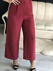 Женские кюлоты с карманами  , фото 2
