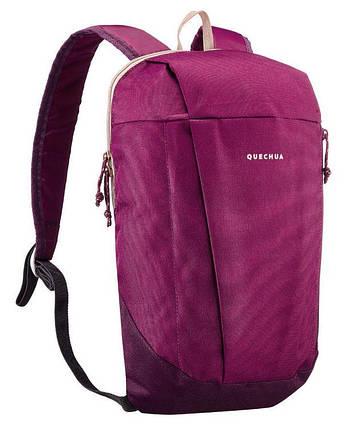 Рюкзак Quechua NH100 10 л темно-фиолетовый (2487061), фото 2