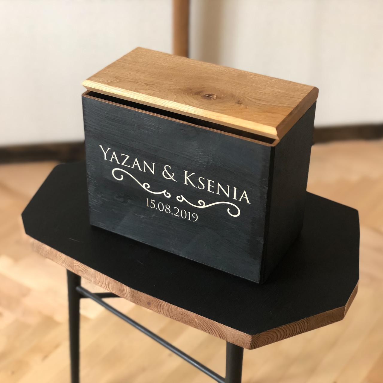 Деревянный свадебный сундучок черный для денег и открыток 310х150х250 мм