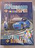 """Картон цветной +бумага 13251 """"Street Racing"""" картон 6л (2-метал) +бумага 12л двухстор уп12"""