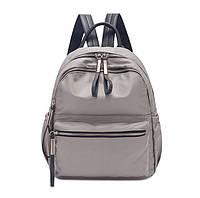 Городской рюкзак женский. Модные рюкзаки. Черный, синий, фиолетовый и бежевый цвет. Бежевый