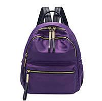 Городской рюкзак женский. Модные рюкзаки. Черный, синий, фиолетовый и бежевый цвет. Фиолеовый