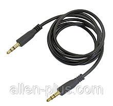 Аудио кабель AUX Китай, 1,5M, black