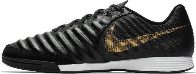 Футзалки Nike TiempoX Ligera IV IC (AH7244 077) - Оригинал