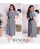 ea825f6e23fd0c8 Модные платья больших размеров в Александрии. Сравнить цены, купить ...