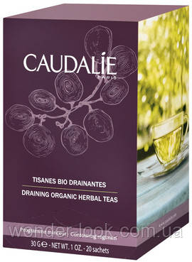 ДРЕНИРУЮЩИЙ БИО-ЧАЙ CAUDALIE DRAINING ORGANIC HERBAL TEAS
