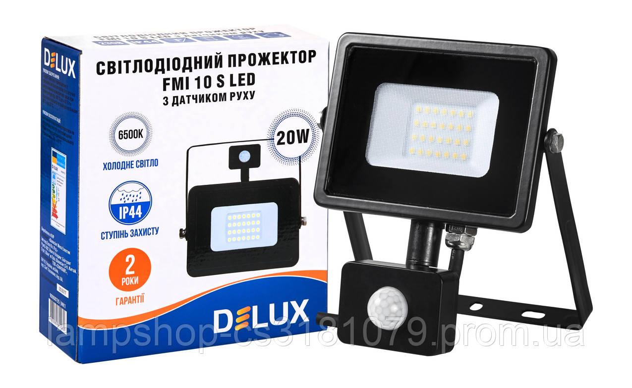 Прожектор светодиодный FMI 10 S LED 20Вт 6500К IP44 с датчиком движения