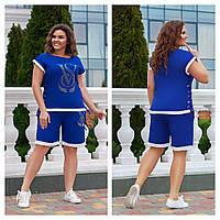 ab4e82e9a22c Женский летний легкий костюм из лена с камнями шорты+ футболка , большого  размера Р-