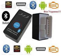 Cканер ELM327 OBDII  Bluetooth  с кнопкой ВКЛ / ВЫК