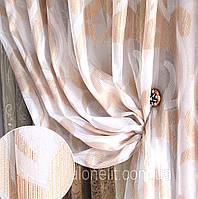 Тюль (гардина , занавес )  рисунок на полуорганзе