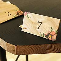 Деревянные номерки на столы 90х50 мм 10 шт (рассадочные карточки)