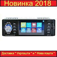 Магнитола  1din SU-4018 с Bluetooth, SD/MMC/USB. ХОЧУ ТАКУЮ!!