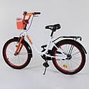 """Детский двухколесный велосипед БЕЛЫЙ, оранжевый обод, подножка, корзинка ручной тормоз Corso 20"""" детям 6-9 лет, фото 2"""