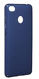 "Чехол пластик Soft-touch для ZTE Nubia Z11 mini S  5.2"" / Стекла в наличии /, фото 4"