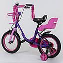 """Двухколесный детский велосипед ФИОЛЕТОВЫЙ, ручной тормоз, корзинка, сидение для куклы Corso 14"""" деткам 4-5 лет, фото 2"""