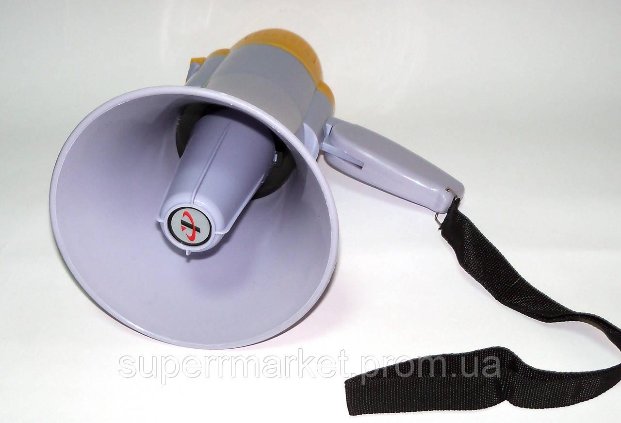 Громкоговоритель  Рупор  мегафон Yaochen HW-8C 15W Megaphone