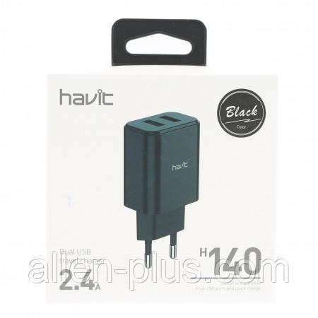 Адаптер живлення (USB зарядка) HAVIT HV-H140, Dual usb charger (5V/2.4 A), black