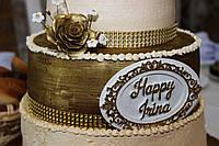 Украшение для торта с надписью, рамка на торт ко дню рождения, декор на торт, декоративная овальная рамка