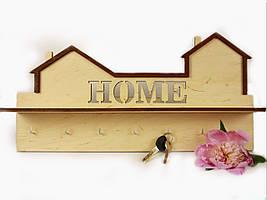 "Ключница деревянная ""HOME"""