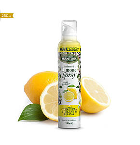 Оливкова олія з лимоном Mantova, 200мл